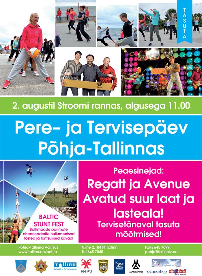PTLOV_perepaev_A5_3bl.indd