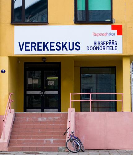 Verekeskus: Loovuta verd ka suvepuhkuse ajal!