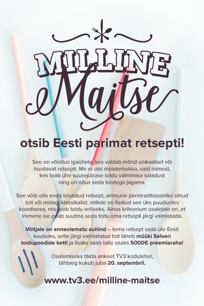 MillineMaitse_call_l