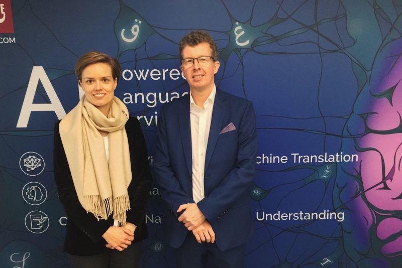 Eesti tervishoiusüsteem sai vahva masintõlkeprogrammi